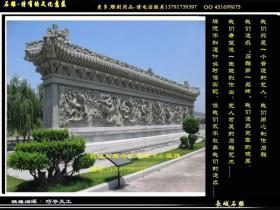 九龙壁雕刻文化的掌握