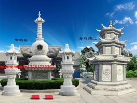 辽代寺院佛塔装饰艺术探究总结