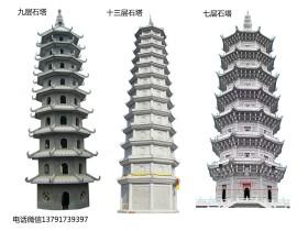 石塔图片及寺院佛塔样式