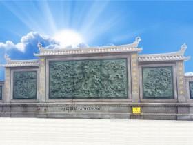 九龙影壁图片_浮雕九龙壁样式大全