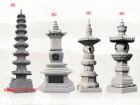 现代寺院佛塔及舍利塔图片的样式有哪些