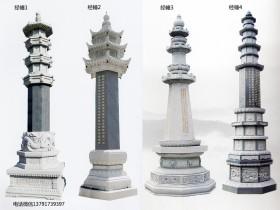 石经幢雕刻材料_寺院经幢图片样式大全