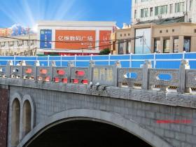 景观桥栏杆_旅游区石护栏可以选用哪些材料