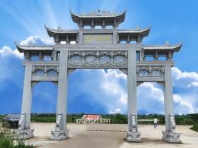 新农村村口门设计图_村庄石大门如何规划