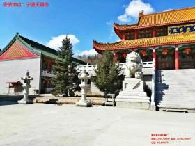 中国石狮文化的形成