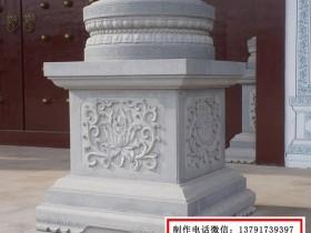 柱墩石图片_寺院古建方形圆形柱脚石样式大全
