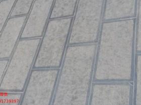 光面青石板价格_青石板材多少钱如何预算