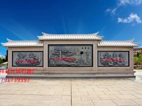 松鹤延年浮雕照壁图片石雕照壁样式有着更好的寓意