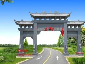 美丽乡村大门牌坊图片样式精选及设计方案