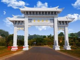 江西农村石牌坊图片样式