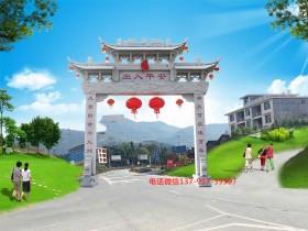海南村庄石牌楼图片样式与装饰艺术