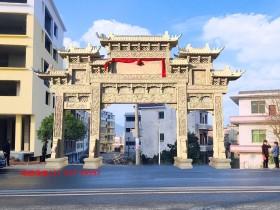 几个关于四川石牌坊保护性旅游开发的新亮点