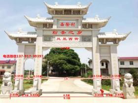河南农村村牌浮雕图案