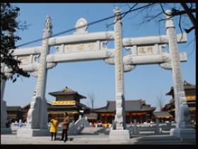 重庆市大足县宝顶寺石雕佛像