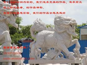 石雕麒麟和石狮子有什么样的关系