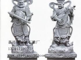 石雕四大天王雕刻是庄严威武的代名词