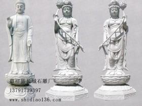 西魏时期的石雕佛像菩萨_释迦牟尼佛雕刻赏析