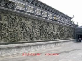 浮雕照壁的视觉构成原型