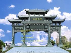 古代石雕牌坊-叶氏贞节牌楼