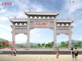 经典古石牌坊的介绍之领略中国建筑之美