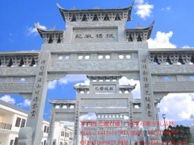 贵州历史的建筑特色