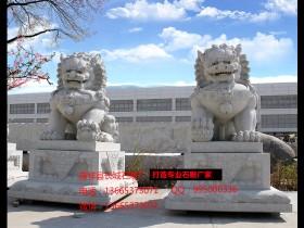 南朝石狮艺术的风格和成就