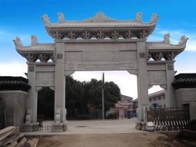 贵州新农村牌坊样式有哪些