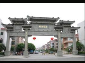 明清时期江南石雕牌坊都是什么样式