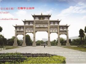 云南大理三月街石牌坊