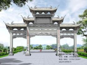 贵州石牌坊雕刻价格
