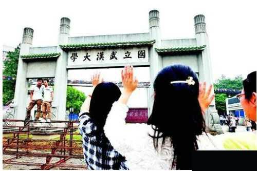 武汉大学校门融入的石雕牌坊文化