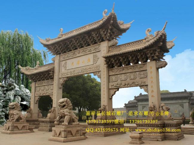 石牌坊的文化 _ 长城石雕厂