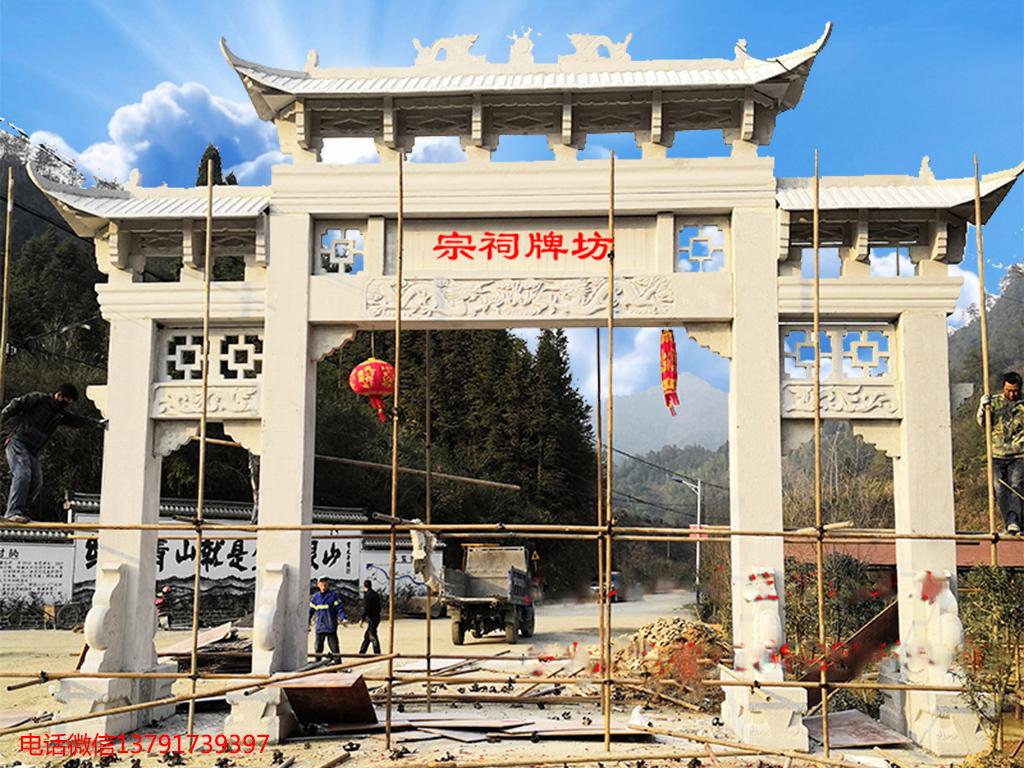 福建宁德农村石牌楼是村庄代表性房屋建筑