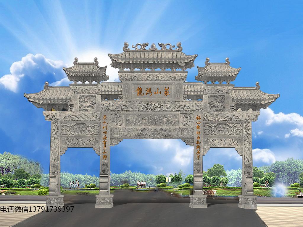 长城石雕古城石门楼图片