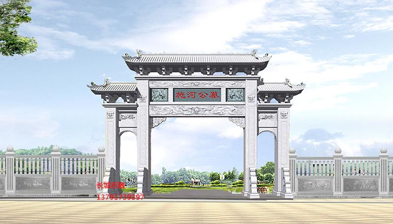 陵园牌坊的样式与功能