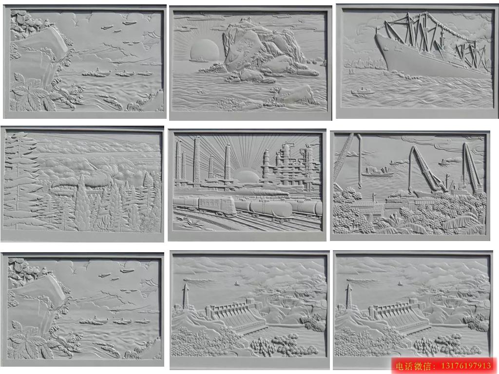 南京长江大桥的浮雕石雕壁画设计制作
