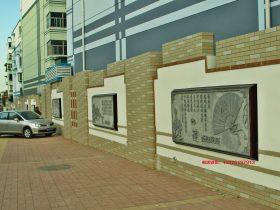 精美绝伦的现代浮雕壁画价格和图片大全