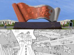 石雕壁画-城市广场浮雕壁画景墙设计的灵魂