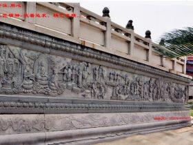 青石壁画-简单石雕壁画历史-各种石雕影壁墙图片大全