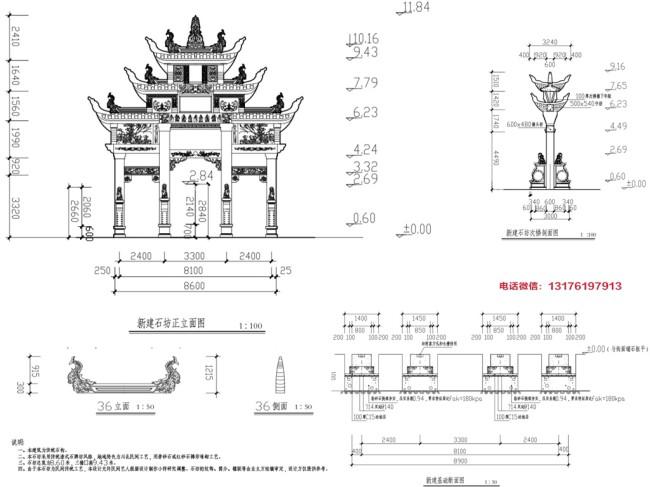 四川隆昌农村石牌坊为什么成为著名旅游区