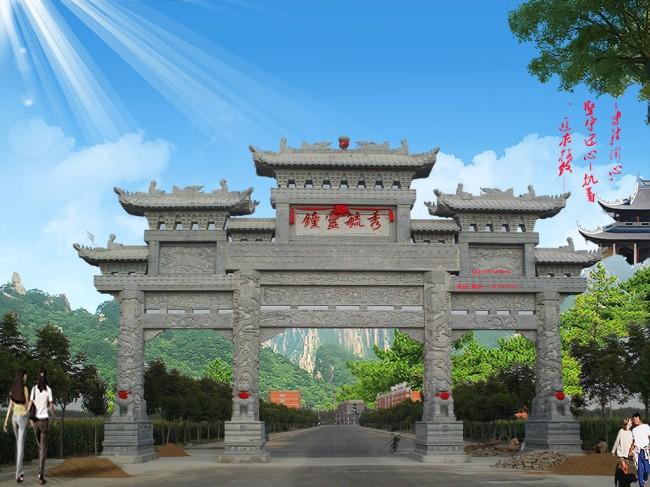 古村古镇门头门牌-农村入口仿古石门楼为什么叫做龙门