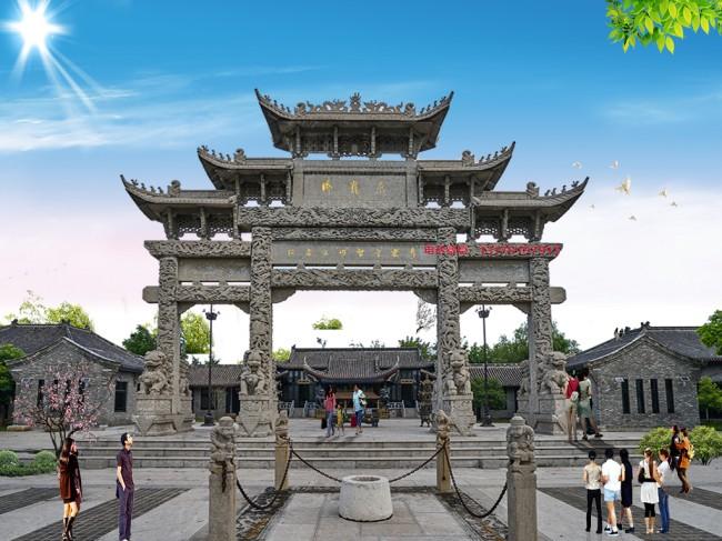 十大最有意境的古城门楼_古镇石牌坊牌楼图片