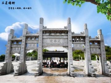 佛教寺院石大门石牌坊门楼造型设计图大全
