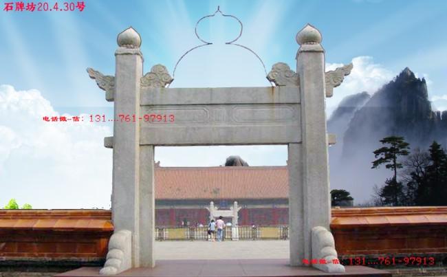 北京牌楼和北京民间村口冲天式石牌楼雕刻图样