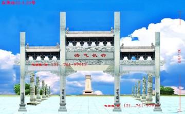 陵园牌坊大门设计样式-以清皇陵石牌坊为例子-长城石雕公司