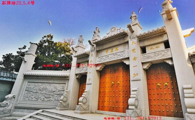 佛寺山门石牌坊石牌楼三种经典图片样式-长城石雕公司