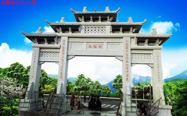 江苏农村牌坊图片样式-以江阴夏东村孝子石牌坊为例子