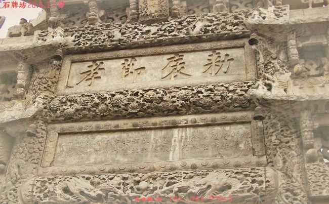 中国牌坊最多的地方-中国传统四大牌坊群