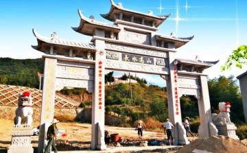 陵园祠堂牌坊修建作用_以河北清西陵石牌楼为例