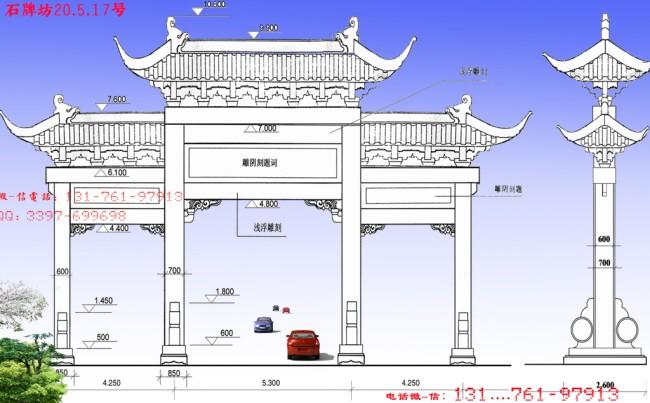 牌楼设计石牌楼效果图制作的三大基本原则